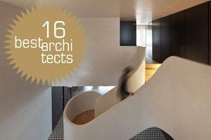 O Prémio 'best architects 16' tem como principal objectivo reconhecer os melhores projectos de arquitectura da Europa.