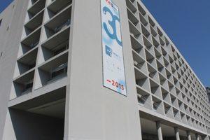 Edificio INESC TEC