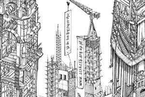 A Imagem oficial do 2CIHCLB com autoria da ilustradora Ana Aragão, formada em arquitetura pela FAUP.