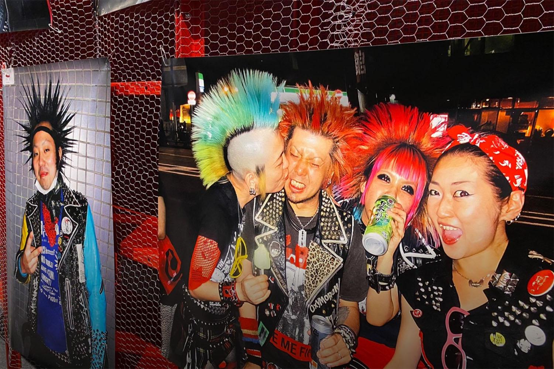 De Londres a Tóquio, o punk está vivo e chegou à U.Porto!